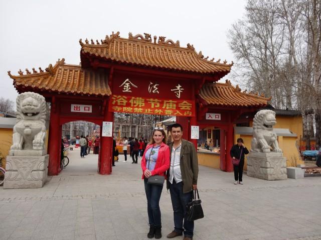 как поехать лечить зубы в Китай