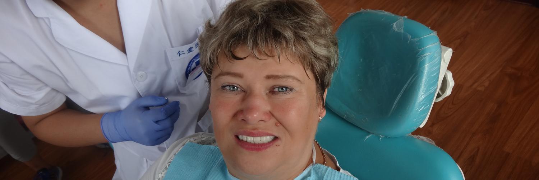 протезирование зубов в Хэйхэ - отзывы