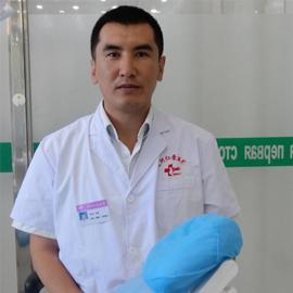 Стоматолог китай