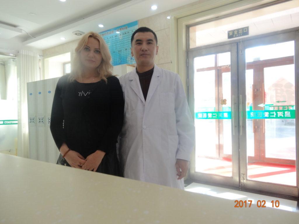 стоматология в китае переводчик