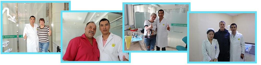 Лечение зубов в Хэйхэ